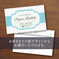 ウラ面選べるカード【ガーリードット柄】ブルー