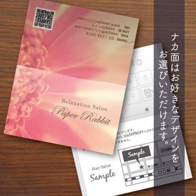 二つ折りカード【ピンクガーベラ】