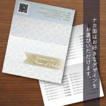 二つ折りカード【ダマスク&ゴールドリボン】ブルー
