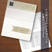 二つ折りカード【ダマスク&ゴールドリボン】ゴールド