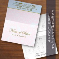 二つ折りカード【エレガントフラワーパターン】ピンク