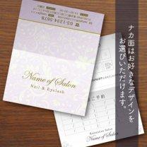 二つ折りカード【エレガントフラワーパターン】パープル