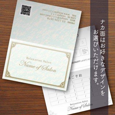 二つ折りカード【クラシックフレーム】ブルー