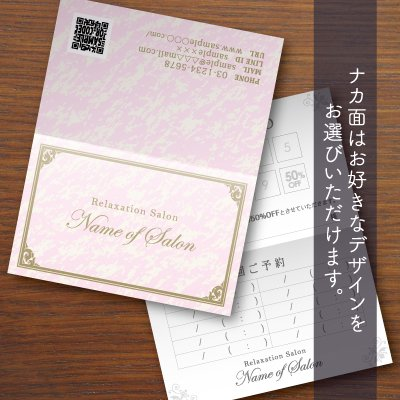 二つ折りカード【クラシックフレーム】ピンク