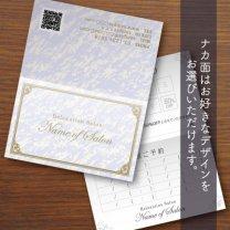 二つ折りカード【クラシックフレーム】パープル