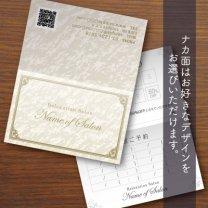 二つ折りカード【クラシックフレーム】ベージュ