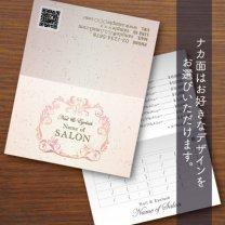二つ折りカード【ダマスクフレームアンティーク調】ピンク