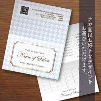 二つ折りカード【千鳥格子】ブルー