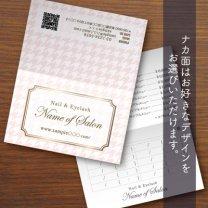 二つ折りカード【千鳥格子】ピンク