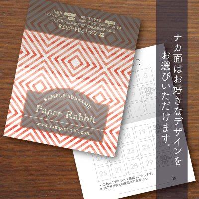 二つ折りカード【アーチフレーム】パープル&グリーン