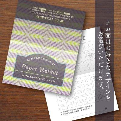 二つ折りカード【アーチフレーム】ピンク&ブラウン