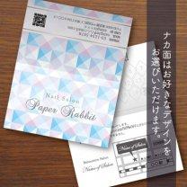 二つ折りカード【クリスタル】ブルー