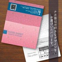 二つ折りカード【三角模様】パープル