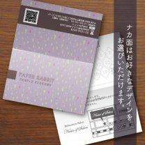 二つ折りカード【三角模様】ライトピンク