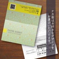 二つ折りカード【三角模様】グリーン