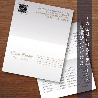 二つ折りカード【ニュアンスドット】オレンジ