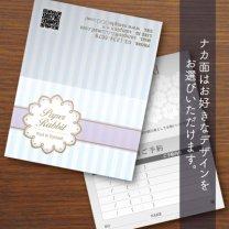 二つ折りカード【ガーリーストライプ】ブルー