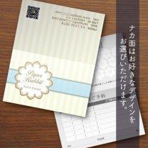 二つ折りカード【ガーリーストライプ】イエロー