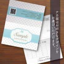 二つ折りカード【ガーリードット柄】ブルー