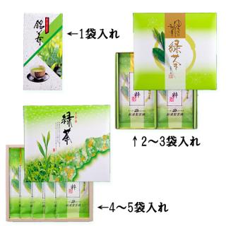 ギフトボックス(包装代込) 110円〜