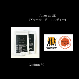 AMOR de SD ゼンブリン 30