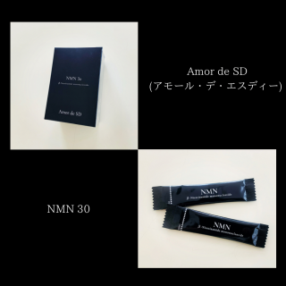 <img class='new_mark_img1' src='https://img.shop-pro.jp/img/new/icons14.gif' style='border:none;display:inline;margin:0px;padding:0px;width:auto;' />AMOR de SD NMN 30