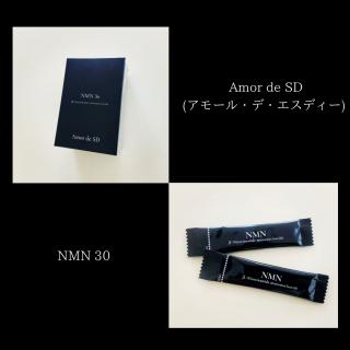 <img class='new_mark_img1' src='https://img.shop-pro.jp/img/new/icons5.gif' style='border:none;display:inline;margin:0px;padding:0px;width:auto;' />今、話題のNMN!【アモール・デ・エスディー】NMN 30