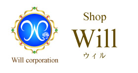 Shop will
