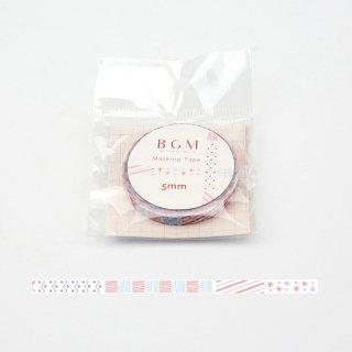 マスキングテープ【ライフ ミックス】5mm