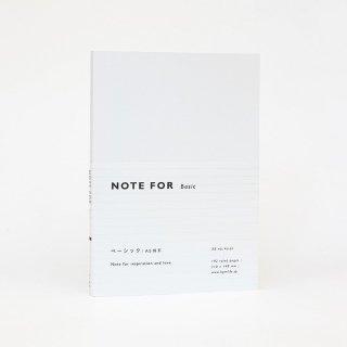 ノート【ベーシック・ホワイト 横罫】A5