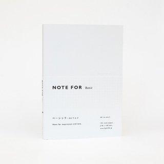 ノート【ベーシック・ホワイト マルチ】A5
