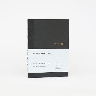 ノート【ベーシック・カラー マルチ・ブラック】A6