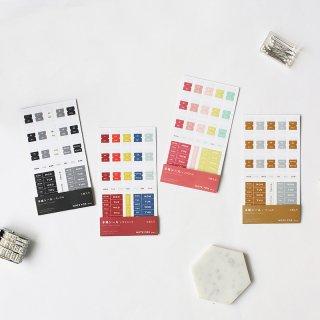 手帳シール【Note stickers・ベーシック】