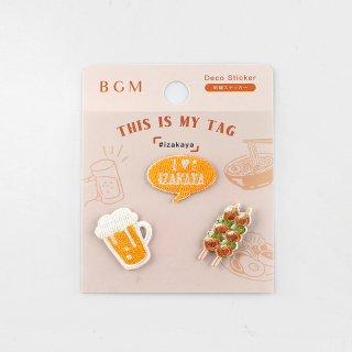 BGM 刺繍ステッカー「 マイタグ・居酒屋 」