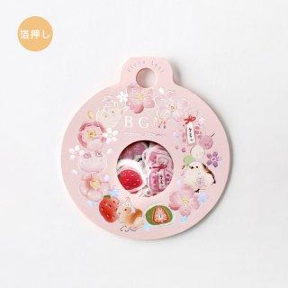 フレークシール【 箔押し 和菓子・リース 】15デザインx3 枚