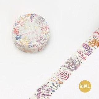 マスキングテープ 2020夏・数量限定 【夏・珊瑚】15mm*5m