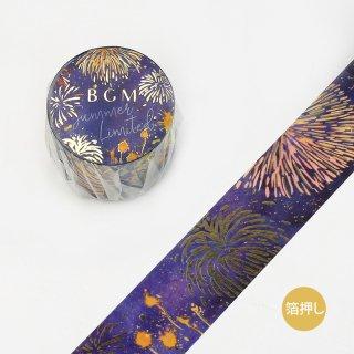 マスキングテープ 2020夏・数量限定 【夏・真夏の夜】30mm*5m
