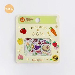 フレークシール【 リトル・果物と野菜 】15デザインx3 枚