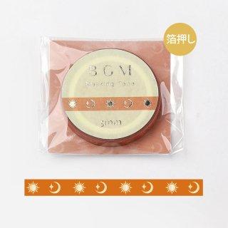 マスキングテープ【 オレンジ・太陽と月 】5mm*5m