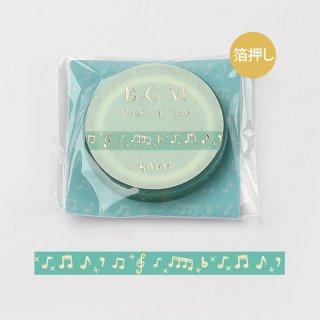 マスキングテープ【 ブルー・メロディー 】5mm*5m
