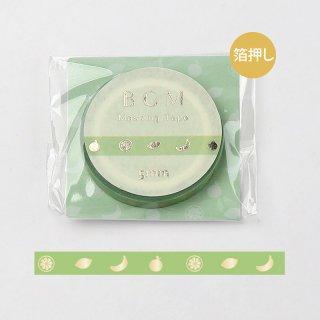 マスキングテープ【 グリーン・フルーツ 】5mm*5m