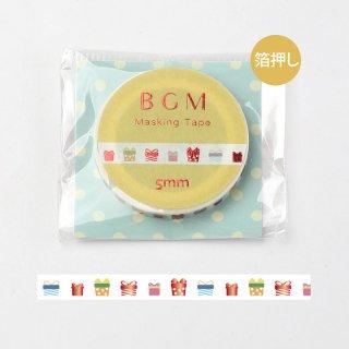 マスキングテープ【 ギフトボックス 】5mm*5m
