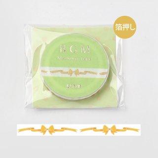 マスキングテープ【 リボン結び 】5mm*5m