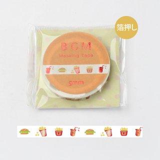 マスキングテープ【 ジャンクフード 】5mm*5m