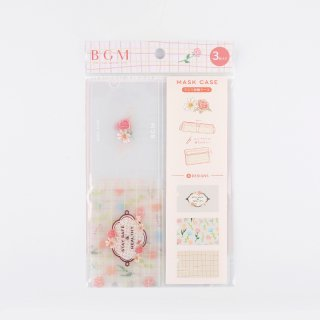 マスクケース【ガーデン・ピンク】3デザイン3枚