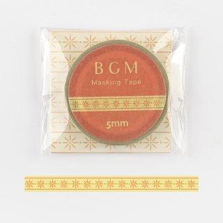 マスキングテープ【ライフ 織リボン・イエロー】5mm*7m