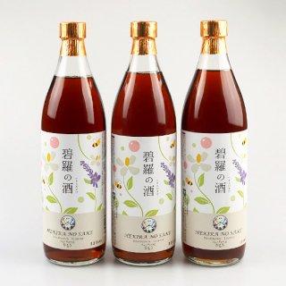 碧羅の酒 900ml 3本セット 定期コース(毎月上旬発送)
