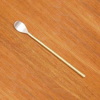 FUTAGAMI 真鍮スパイススプーン