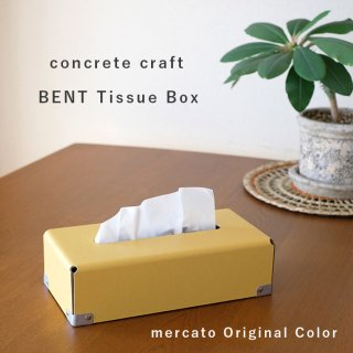 〔concrete craft〕 BENT TISSUE BOX_メルカート別注カラー