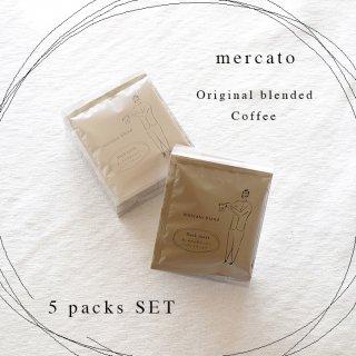 ディップスタイルコーヒー mercatoオリジナル コーヒードリップパック 5パックセット ( クリアケース入 )